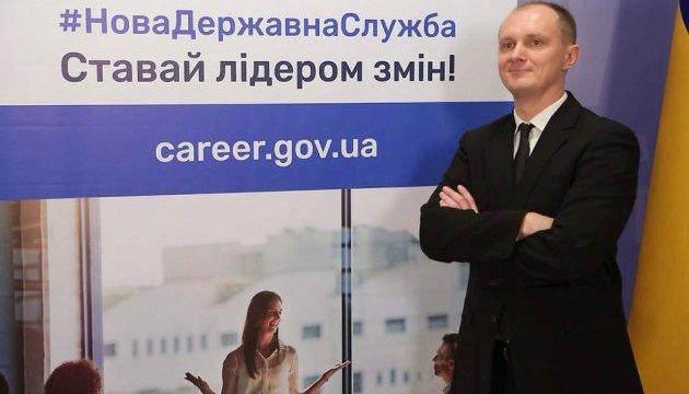 Нові люди на Грушевського, або Якою бачать Україну молоді реформатори?