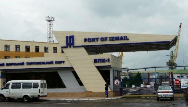 АМПУ проведе днопоглиблення в портах Дунайського регіону