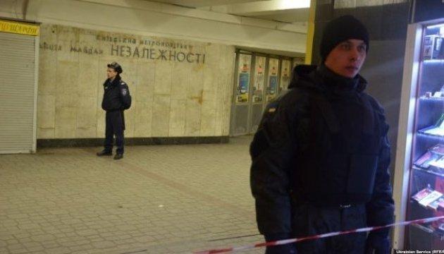 У Києві не працюють 7 станцій метро