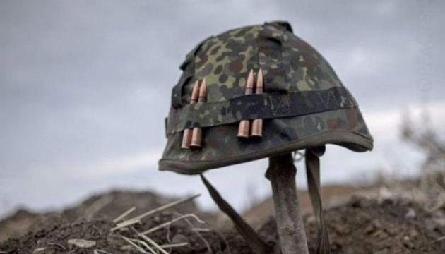 Зниклими безвісти на Донбасі вважаються 258 осіб