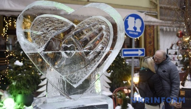 Сьогодні - День усіх закоханих