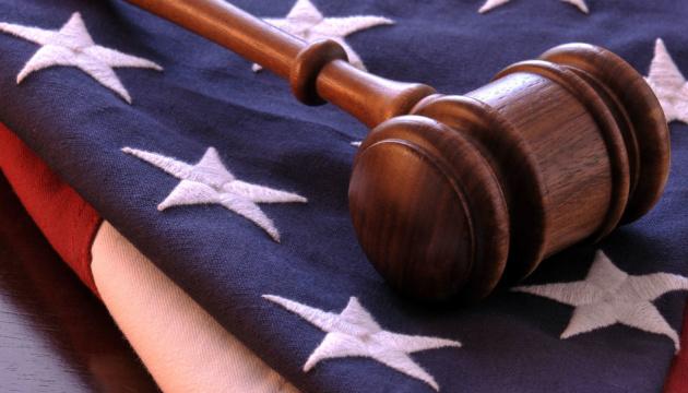 У США відклали першу за 17 років страту на федеральному рівні