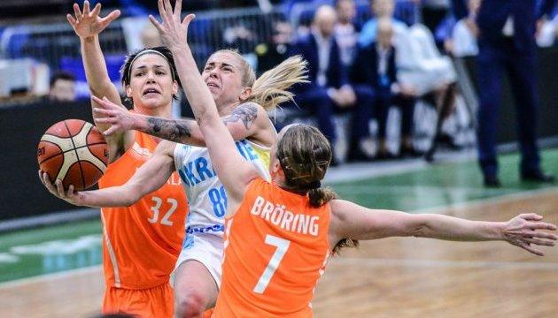 Украинки с разницей в 35 очков победили голландок в отборе на Евробаскет-2019