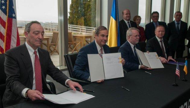 Les Etats-Unis vont assurer à hauteur de 250 millions de dollars l'installation d'un site d'enfouissement à Tchernobyl