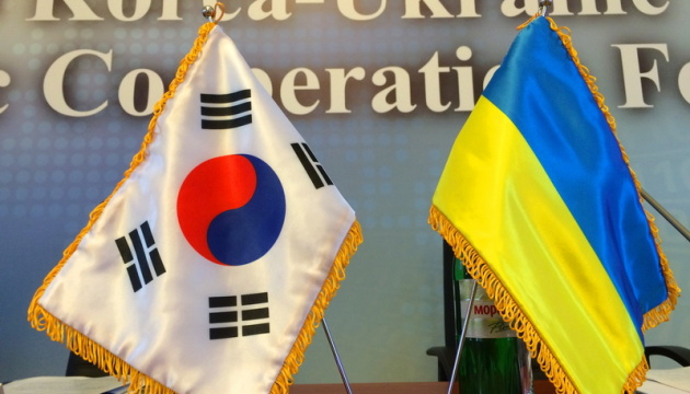 Ukraine interested in expanding trade and economic relations with Korea