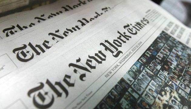 Друкована The New York Times існуватиме не більше 10 років - гендиректор