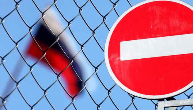 EU extends sanctions against Russia for further six months