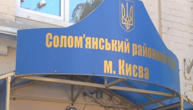 Хищения в Ощадбанке: Холодницкий сказал, кого уже арестовали
