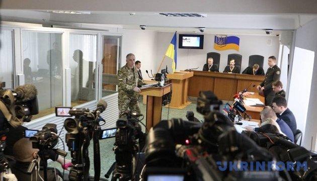 Во времена Януковича военные сидели