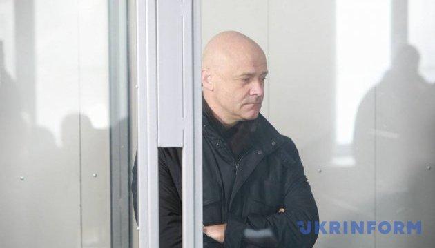 Суд избирает меру пресечения Труханову