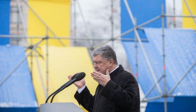 Порошенко: Абсолютное большинство в Совбезе ООН - за миротворцев на Донбассе