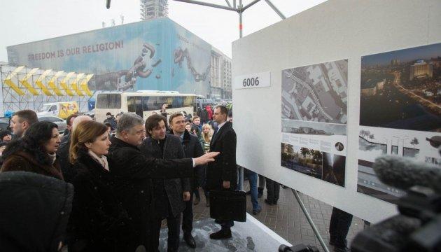 Poroschenko eröffnet Ausstellung der Entwürfe für Memorial der Helden der Himmlischen Hundertschaft - Video