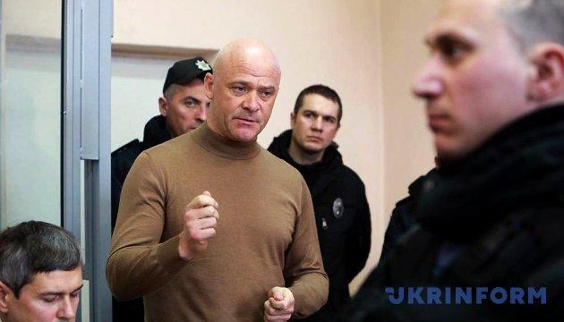 САП обжалует оправдание Труханова