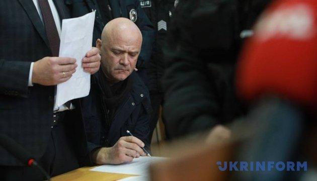 НАБУ не понимает, как суд мог отпустить Труханова