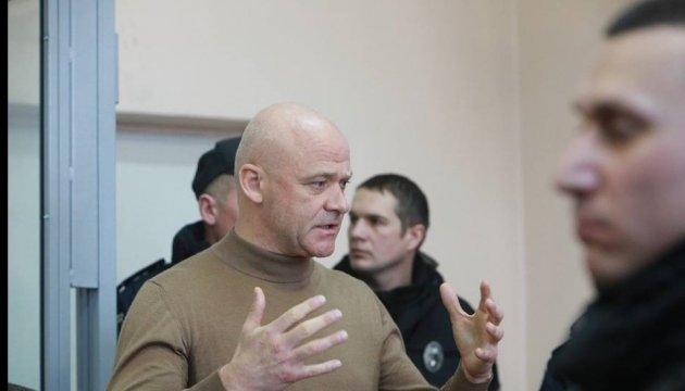 Адвокат Труханова говорит, что мэр Одессы еще в пятницу сдал паспорта
