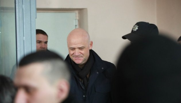 Court releases Odesa Mayor Trukhanov