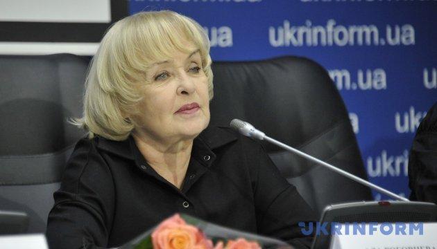 Роговцева просит Президента объявить 2018-й Годом утверждения государственного языка
