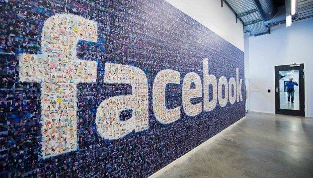 Сервери Facebook тепер в Україні: для чого це зроблено і які матиме наслідки