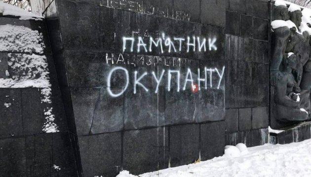 Вандали пошкодили Монумент Слави у Львові