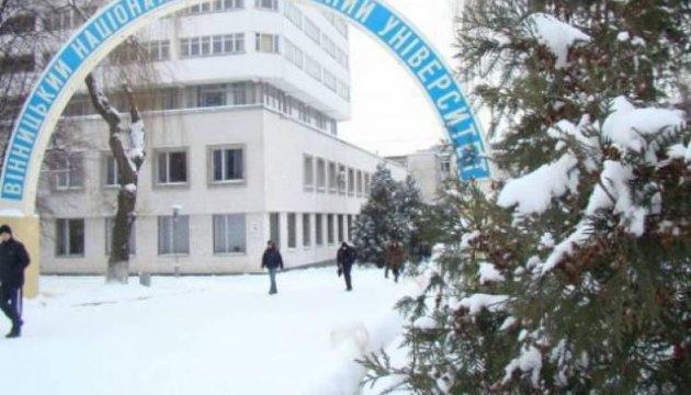 Винницкий университет стал рекордсменом на конкурсах веб-дизайна
