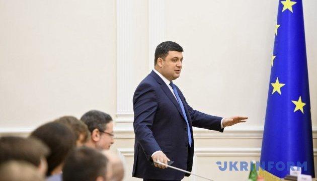 Over 110,000 Ukrainians get loans on energy efficiency measures – PM Groysman