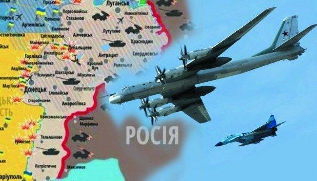 РФ отработала запуск крылатых ракет из Крыма по материковой Украине