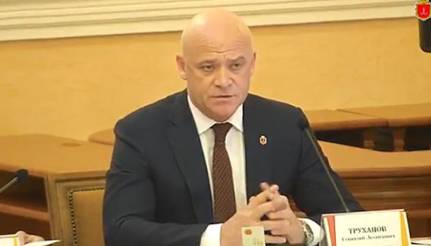 У справі Труханова призначили підготовче судове засідання