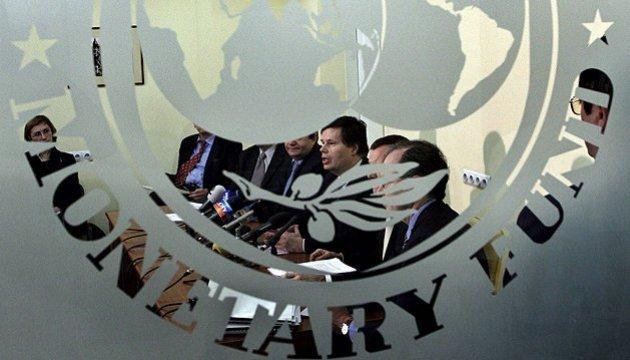 IMF representative: Experts discuss establishment of Anti-Corruption Court in Ukraine