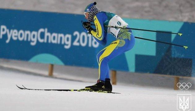 Норвежские лыжники выиграли эстафетную гонку в Пхёнчхане