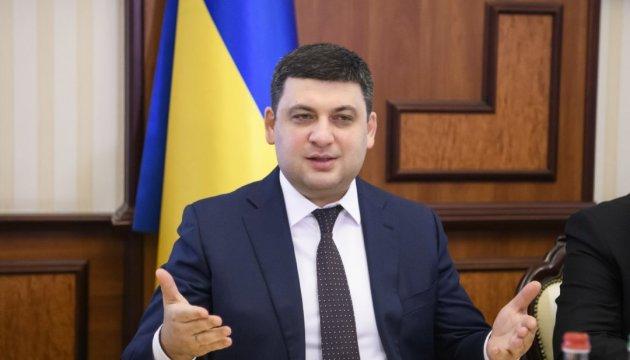 Українські стрічки рулять: Прем'єр розповів про підтримку кіноіндустрії