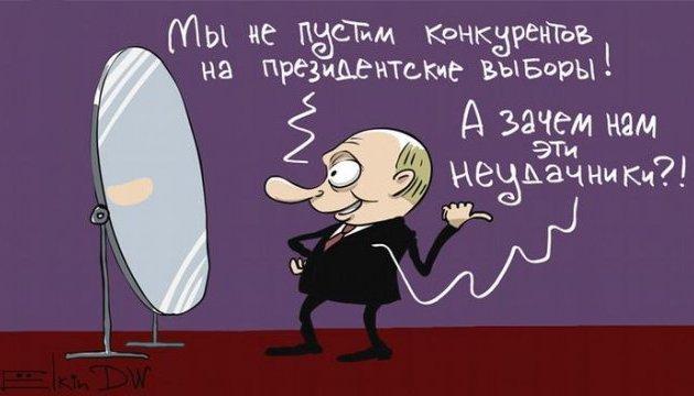 Суд завернул заявление Собчак и оставил Путина в