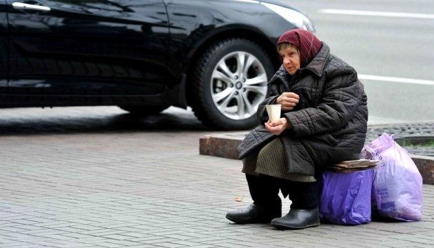 Vicepresidenta de la Rada: Más de 19 millones de ucranianos viven por debajo del umbral de pobreza