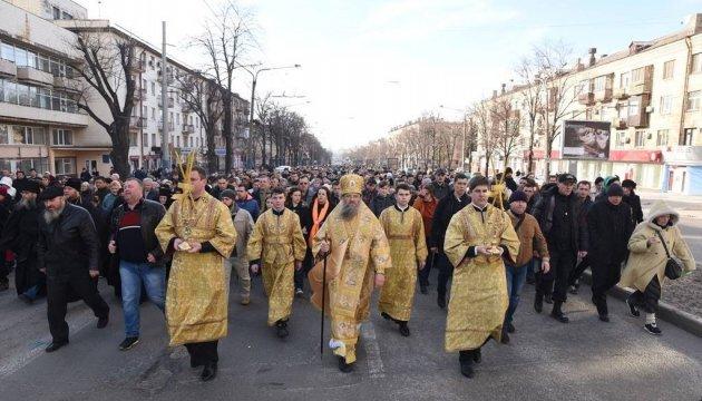 Хресна хода УПЦ МП у Запоріжжі змінила маршрут