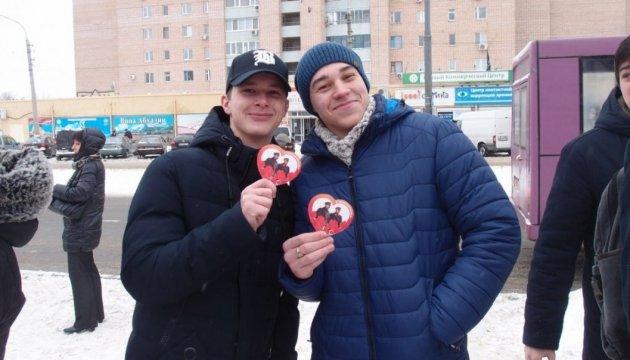 У Луганську 14 лютого роздавали