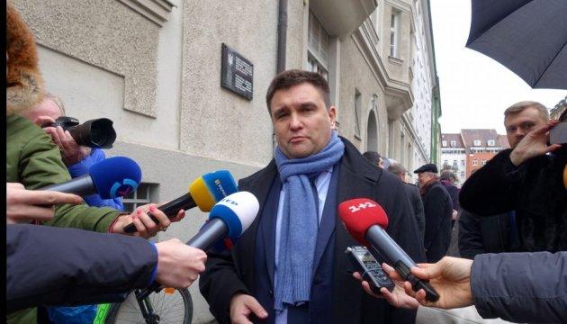 Первое генконсульство УНР: Климкин открыл мемориальную доску в Мюнхене