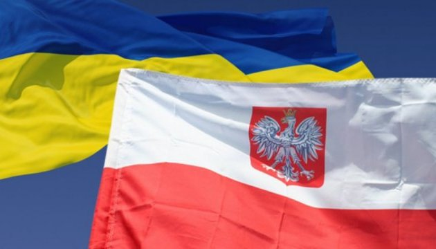 Deputy prime ministers of Ukraine and Poland discussing 'historical' law
