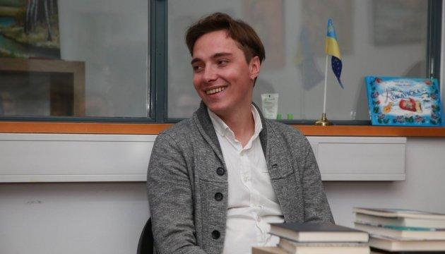 Una velada literaria del escritor ucraniano Andriy Lyubka tuvo lugar en Liubliana (Foto)