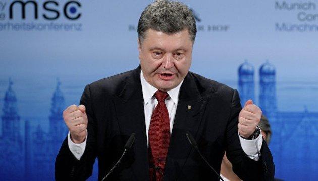 L'essentiel du discours de Petro Porochenko à la Conférence sur la sécurité de Munich (vidéo)