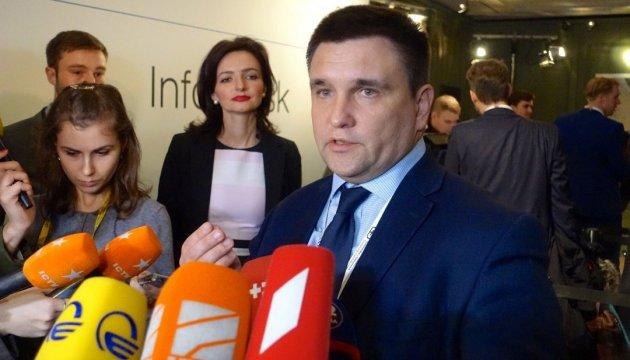 Мюнхен: Климкин анонсировал встречу с Волкером и Габриэлем