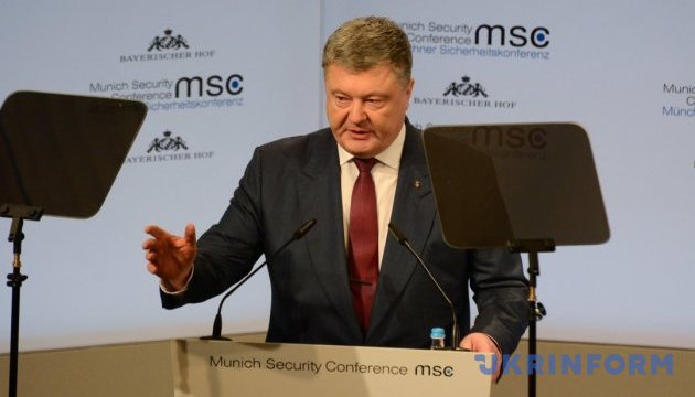 Главная цель России - отомстить за распад СССР - Порошенко