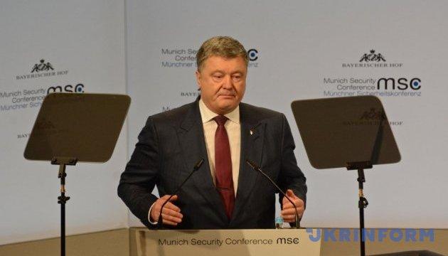 Порошенко в Мюнхене: РФ грубо нарушает права крымских татар