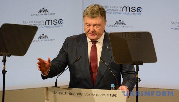 """Порошенко призывает мир сказать """"нет"""" выборам в Крыму и Nord Stream-2 в Европе"""