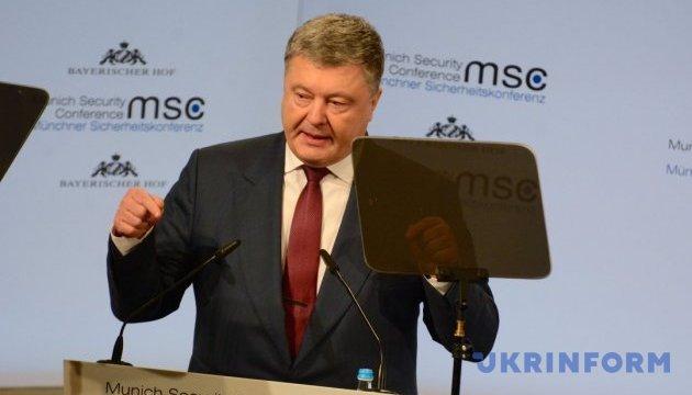 Президент: Мы должны показать РФ, какой будет цена агрессии против Донбасса и Крыма