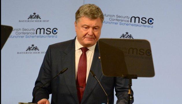 Порошенко: Цель России - не только Украина, а регион в целом