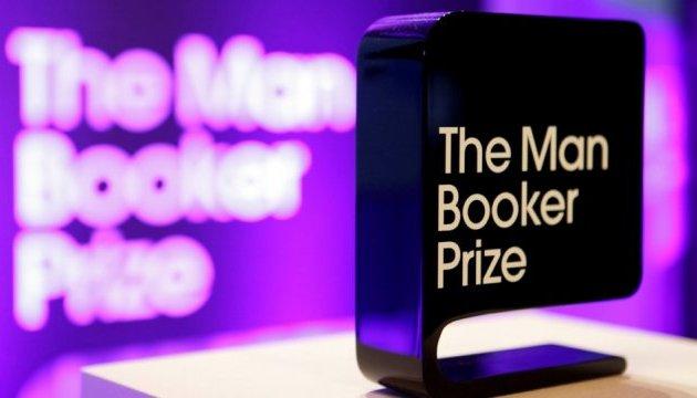 Букерівська премія оголосила лонглист номінантів