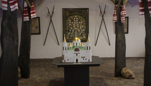 Чернігівщина запропонувала мандрівку крізь віки