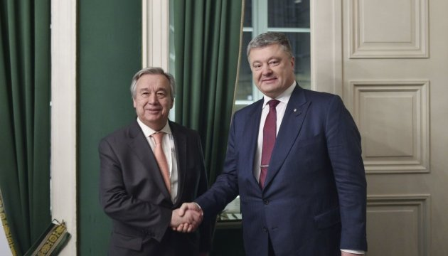 Petro Poroshenko, António Guterres discuss deployment of UN peacekeeping mission in Donbas