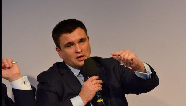 Клімкін: Газпром підвищує ставки, як у покері, але незрозуміло, з ким грає