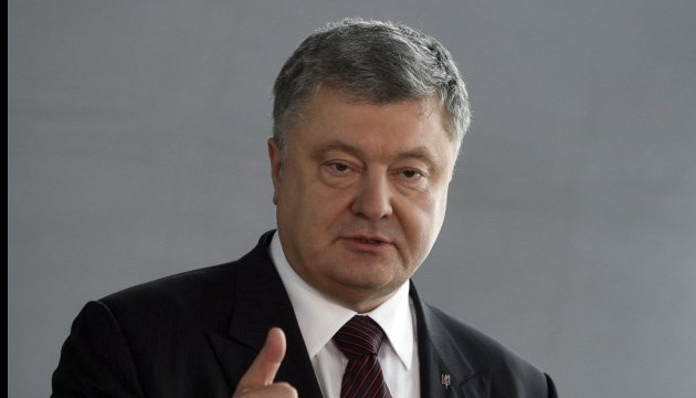 Studying Ukrainian at Istanbul University: Poroshenko explains why it is important