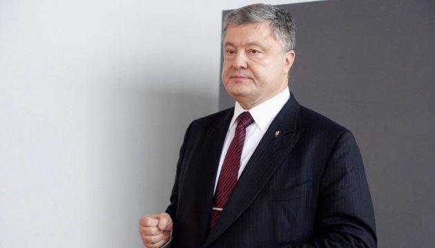 Українською ГТС зацікавилися вже більше десятка світових компаній - Порошенко